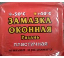 Замазка оконная пластичная Рязань (0,4 кг)