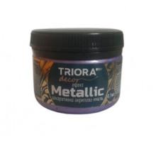 Эмаль акриловая декоративная Triora Metallic сиреневая (0,1 кг)