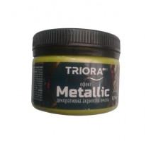 Эмаль акриловая декоративная Triora Metallic салатовая (0,1 кг)