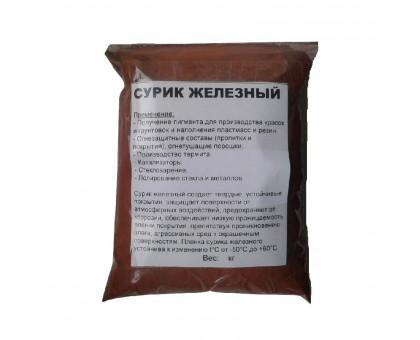 Пигмент сурик железный сухой (0,5 кг)