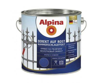 Эмаль с молотковым эффектом Alpina Direkt auf Rost Hammerschlageffekt глянцевая (2,5 л)