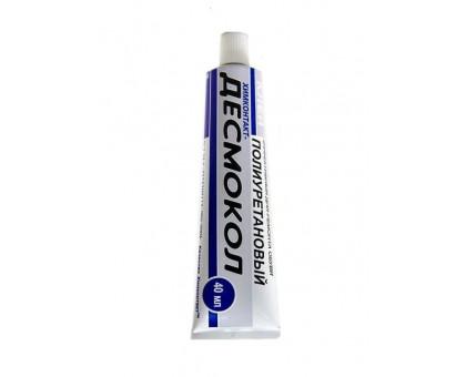 Клей полиуретановый Десмокол (40 мл)