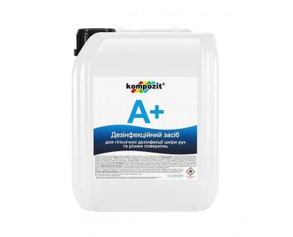 Антисептик для рук А+ Kompozit (1 л, 5 л, 10 л)