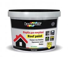 Краска для крыши Kompozit (3 л)