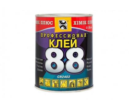 """Клей контактный хлоропреновый """"88"""" Химик-Плюс (0,8 л)"""
