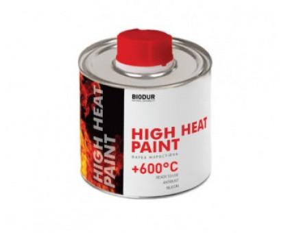 Краска жаростойкая силиконовая Biodur (+600 °С)