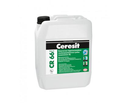 Эластичная гидроизоляционная смесь Ceresit CR-66 (компонент В) 5 л