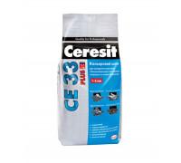 Затирка для швов плитки Ceresit CE33 Plus (2 кг)