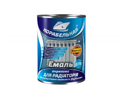 Эмаль акриловая для радиаторов Корабельная (0,75 л)