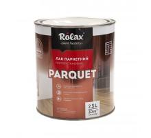 Лак паркетный полиуретановый Rolax (2,5 л)