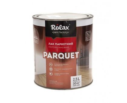 Лак паркетный полиуретановый глянцевый Rolax (2,5 л)
